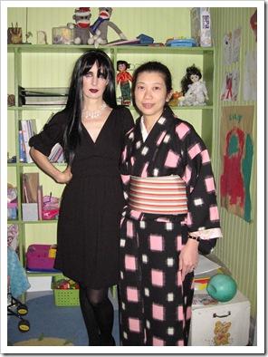 Christina and Yuriko