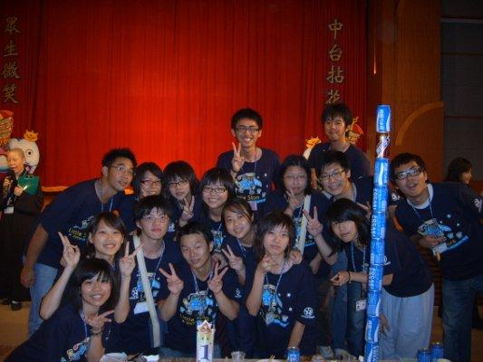 2008中台山小星辰兒童禪修營 071